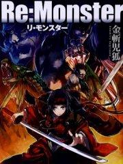 Re:Monster漫画