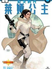 星球大战:起义时代漫画
