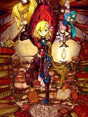Dark Arts Master -暗黑魔法使-漫画