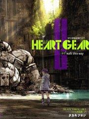 Heart Gear漫画