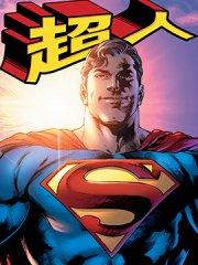 超人v5漫画