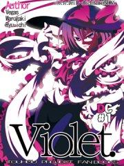 Violet漫画