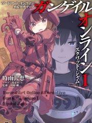 Sword Art Online外传 Gun Gale Online —特攻强袭漫画