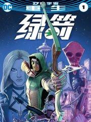 绿箭侠V6漫画
