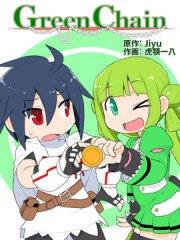 Green Chain漫画