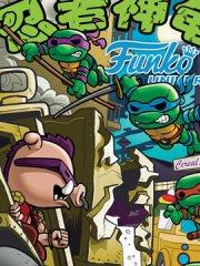 忍者神龟1987:Funko玩具漫画漫画