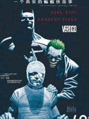 一个真实的蝙蝠侠故事漫画