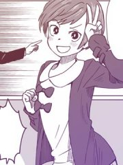 田端君的女装事漫画