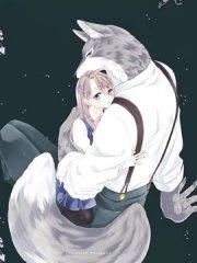 狼先生与寻死未果的少女漫画