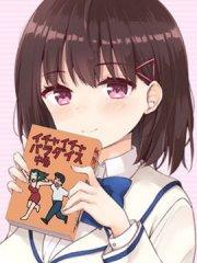 恋爱中的美少女在小薄本里面寻找攻略老师的方法是不是搞错什么了漫画