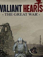 勇敢的心:伟大战争 官方连环画漫画
