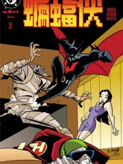 未来蝙蝠侠v1漫画