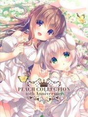 (C97)PEACH COLLECTION 10th Anniversary漫画