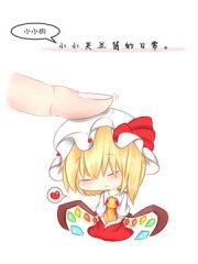 小小芙兰酱系列漫画
