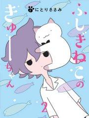 不可思议的猫咪 小九漫画