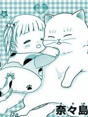 猫猫有萌妹漫画