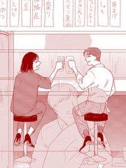 街角偶遇的那对男女漫画