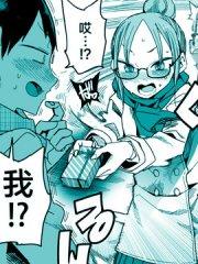 情人节猎人松崎老师漫画