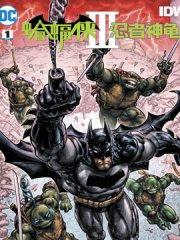 蝙蝠侠/忍者神龟V3海报