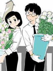 鲜花是甜还是咸漫画