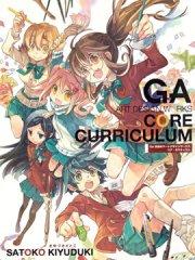 GA艺术科美术设计班 - Core Curriculum漫画