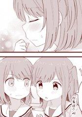 双向届不到的双子姐妹漫画