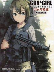 少女与枪械 美国现役军火篇漫画