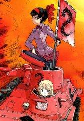 少女与战车:缎带武士漫画