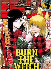 BURN THE WITCH漫画