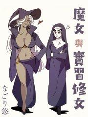 魔女与实习修女漫画
