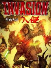 星球大战:入侵漫画