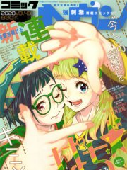 啪嚓☆漫画