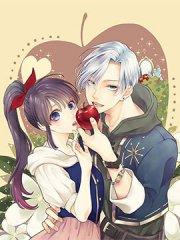 转世重生的白雪公主并不想吃毒苹果漫画