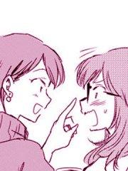 叔母×姪漫画