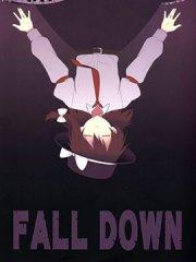 FALL DOWN漫画