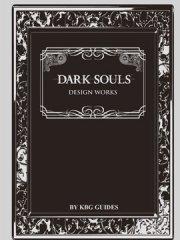 Dark Souls Design Works (Digital)漫画