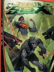 未来态:蝙蝠侠/超人漫画