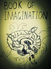 想象之书漫画