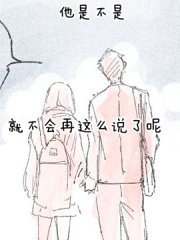 《JK和她的年上白领男友》漫画全集