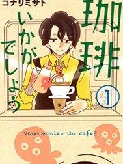 来点咖啡怎么样漫画