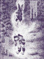 骨壶瀑布漫画