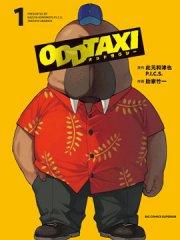 奇巧计程车漫画