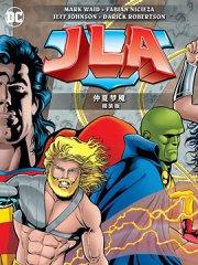 JLA:仲夏梦魇漫画
