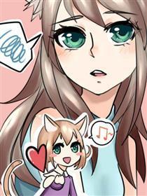猫妈和猫女儿的故事漫画