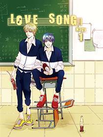 Love song漫画