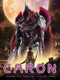 卡戎(CARON)漫画