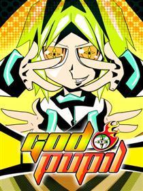 God pupil 神瞳漫画