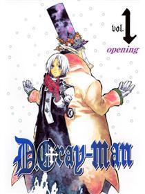 D.Gray-man(驱魔少年)漫画