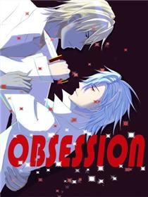 OBSESSION漫画
