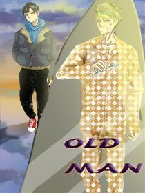 OLD MAN漫画